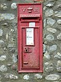 Victorian post box, Steart - geograph.org.uk - 917666.jpg