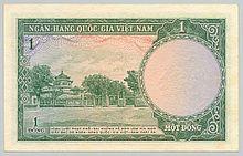 Dong (valuta) - Wikipedia, den frie encyklopædi