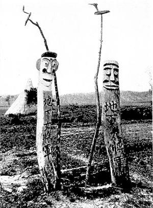 Misin tapa undong - Image: Village devil posts