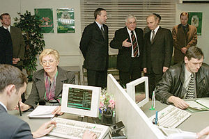 Sberbank of Russia - Russian President Putin visits a Moscow branch of Sberbank, November 2001