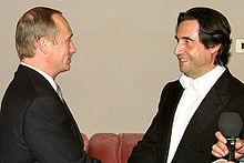 Riccardo Muti con Vladimir Putin, dopo il concerto dell'orchestra del Teatro alla Scala di Milano nella Sala Grande del Conservatorio di Mosca (2 giugno 2000)