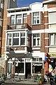 """Volkscafé """"Monico"""", burgerhuis, Parmentierlaan 75, Knokke (Knokke-Heist).JPG"""