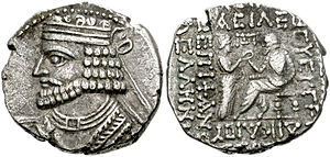 Vologases I of Parthia - Coin of Vologases I.