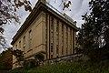 Volta Bureau, Georgetown.jpg