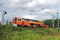 Машина выправочно-подбивочно-рихтовочная ВПРС-03 предназначена для выправки железнодорожного пути в продольном и...