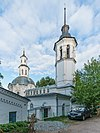 Vyatka-Kirov asv2019-05 img30 StJohn Nativity Church.jpg