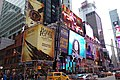 W 46th St Duffy Square 07 - Bertelsmann Building.jpg