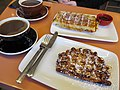 Waffle and Dinges (11599461134).jpg