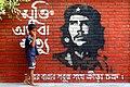 Wall paint, Dhaka, Bangladesh.jpg