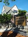Walters Cultural Arts Center sign sunny - Hillsboro, Oregon.JPG