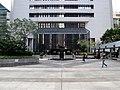 Wanchai Tower Plaza 2011.jpg