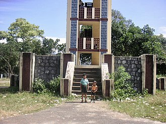 Neyyar Dam - Watch tower at Neyyar Dam