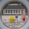 Water meter (aka) clip.jpg