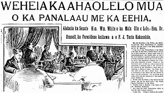 Home Rule Party of Hawaii - Opening of the legislature on the front page of Ka Nūpepa Kūʻokoʻa