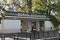 Wejście do Starego Zoo (2014).jpeg