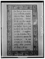 Welsh tablet of Lord's Prayer on Olivet LOC matpc.00639.jpg