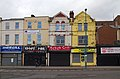 West Bromwich High St 15 (8447058735).jpg