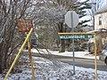 Western Massachusetts (4224532281).jpg