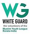 Whiteguard Volunteers - MYL IUML.jpg
