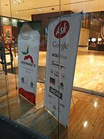 Wikimania 2015-Wednesday-Standing banners at entrance.jpg