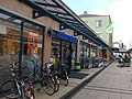 Winkelcentrum Heksenwiel DSCF5088.JPG