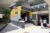 Wong Tai Sin Station 2020 06 part12.jpg