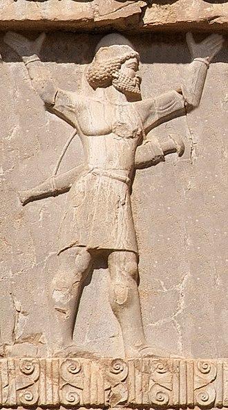 Gandāra - Xerxes I tomb, Gandāra soldier, circa 470 BCE.
