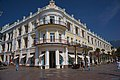 Yalta Mariyno hotel DSC08030sw.jpg