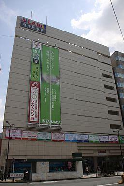 Yamada-LABI1-Ikebukuro