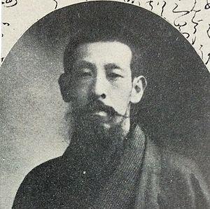 Yamada Bimyō - Yamada Bimyō in 1910