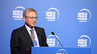 Yan Xuetong - Yan Xuetong at the Fifth World Peace Forum, 2016