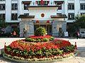 Yangshuo Goverment.jpg