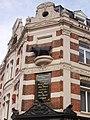 Ye Olde Black Bull, Stratford, E15 (2476230053).jpg