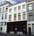 Yi Jun Peace Museum, The Hague (2016) 04.png