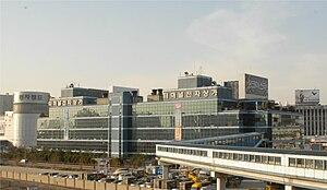 Yongsan Electronics Market - Image: Yongsan Terminal Mart