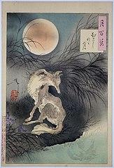 Musashi Plain moon (Musashino no tsuki)