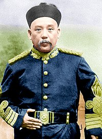 YuanShika Colour.jpg