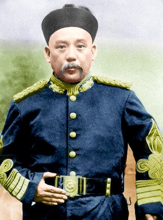 Yuan Shikai - Yuan Shikai in uniform