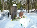 Yuri Lotman and Zara Minc grave3.JPG