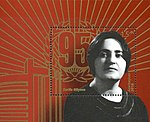 Zarifa Aliyeva 2018 stampsheet of Azerbaijan.jpg