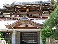 Zenshoji (Amagasaki, Hyogo)2.jpg