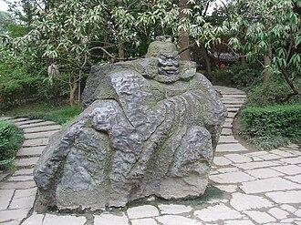 Zhang Fei - A statue of Zhang Fei in Zhuge Liang's temple in Chengdu, Sichuan.