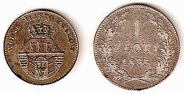 Цена монеты польской 1994 один злот 1 100 грн