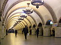 Zoloti Vorota Metro Station Cental Hall.jpg