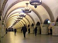 Zoloti Vorota Metro Station Cental Hall.jpg