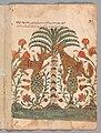 """Kalila Upbraiding Dimna"", Folio from a Kalila wa Dimna MET DP300745.jpg"