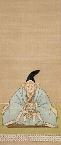 Ōe no Hiromoto.jpg
