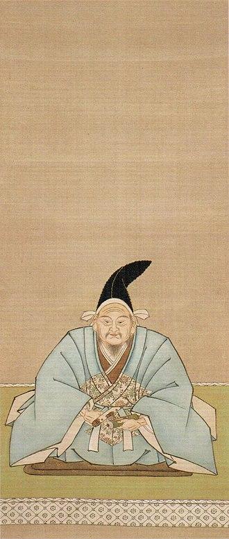 Ōe no Hiromoto - Image: Ōe no Hiromoto