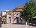 Τζαμί Τριανόν 8311.jpg