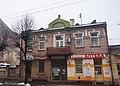 Івано-Франківськ (943) вул. Є.Коновальця, 12.jpg